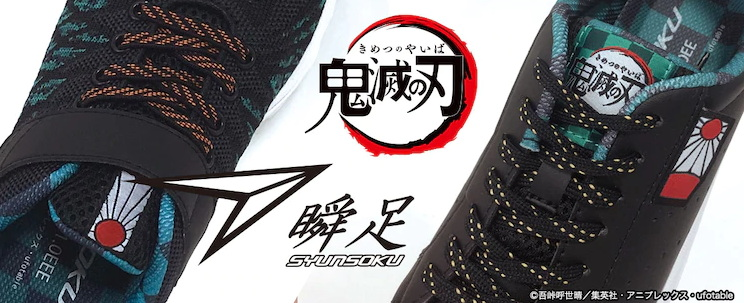 Syunsoku Kolaborasi Membuat Sneakers Edisi Demon Slayer : Kimetsu no Yaiba