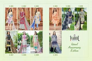 Ishaal Print Anniversary Lawn Dress Material