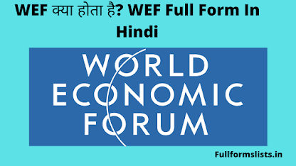 WEF Full Form In Hindi
