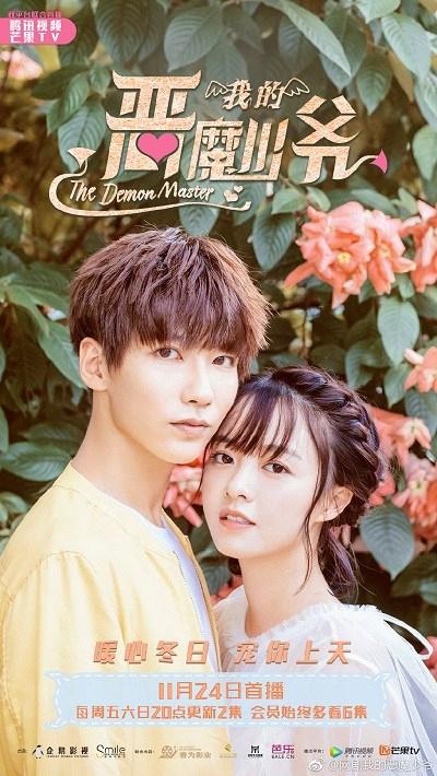 Drama China Terbaik 2019 : drama, china, terbaik, Rekomendasi, Drama, China-Taiwan