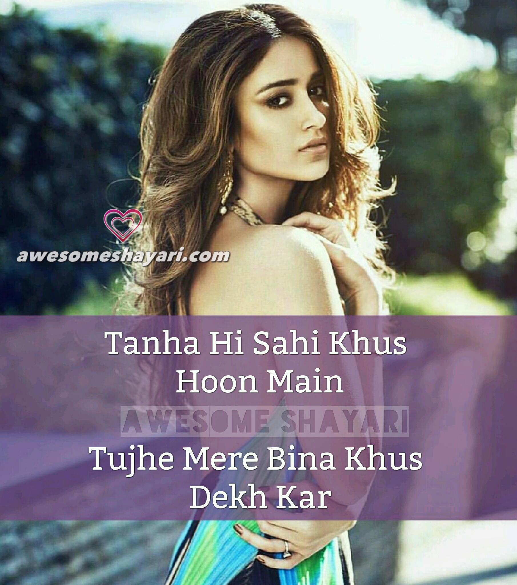 Tanha Shayari
