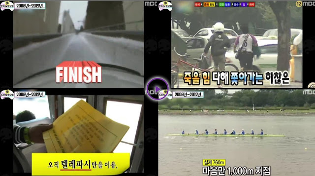 Infinite Challenge The 13 Year Special Episode 2 Subtitle Indonesia