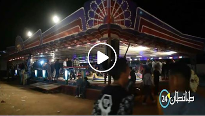 فيديو ..أجواء ليلة عيد الفطر بالطنطان