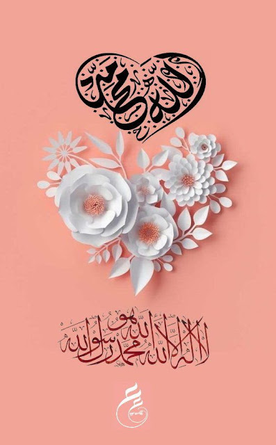خلفيات إسلامية عالية الجودة