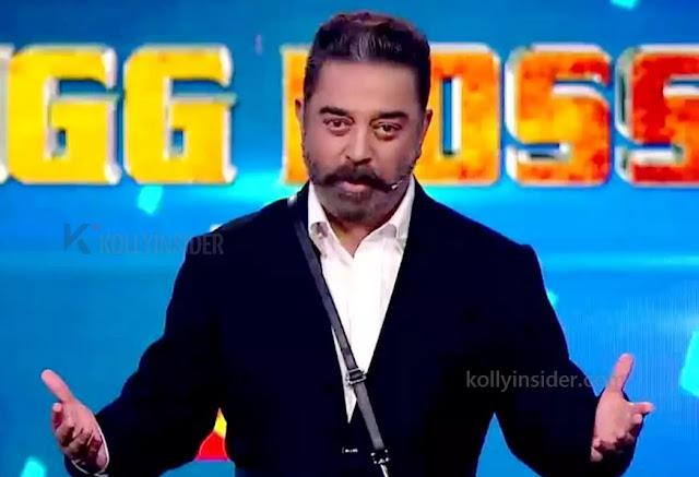 Bigg Boss Tamil Season 4 official contestants list [Live]
