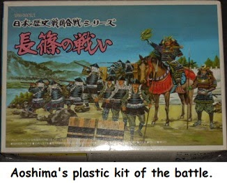 Shogun-ki: Rotating Volleys of Merchandise: The Battle of