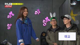 Shin Se Kyung 신세경 Aegyo Running Man E241