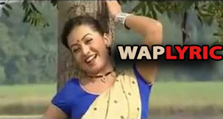 Assamese Bihu album Jaanmoni