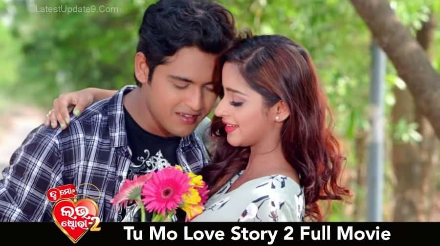 tu mo love story 2 full movie download
