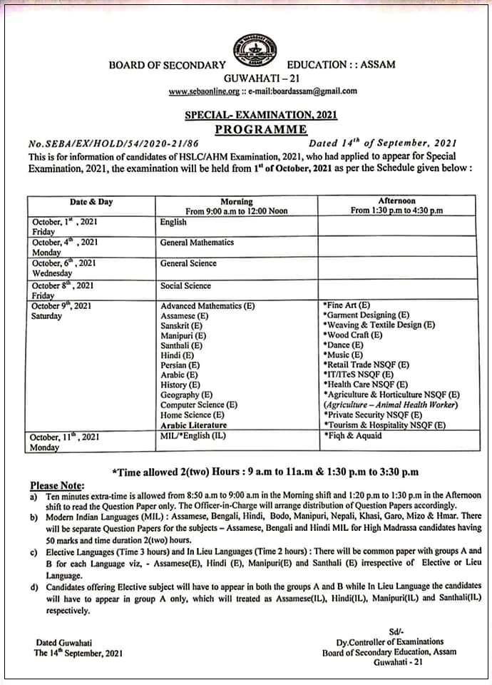 SEBA-Special-HSLC-Exam-Routine