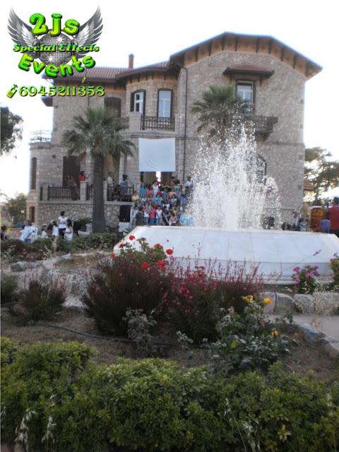 ΣΥΝΑΥΛΙΑ ΟΡΧΗΣΤΡΑ ΤΩΝ ΚΥΚΛΑΔΩΝ ΗΧΕΙΑ ΗΧΗΤΙΚΑ ΣΥΡΟΣ DJ SYROS2JS EVENTS