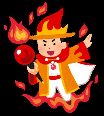 火の魔法使いのイラスト