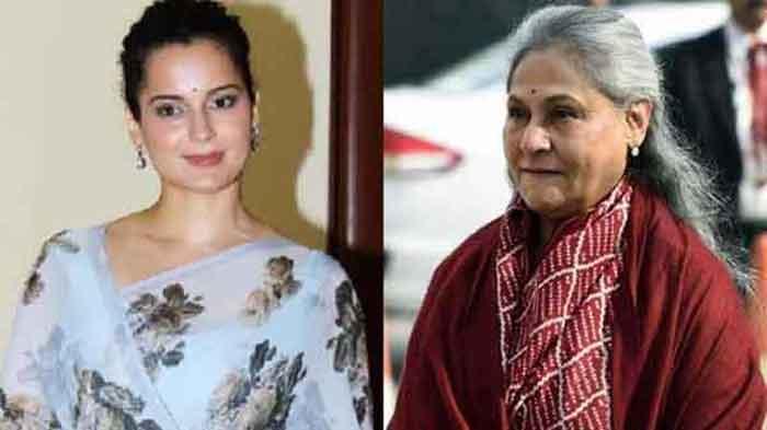 Kangana replies to Jaya Bachan, Bollywood, Jaya Bachan, Drug, Abhishek Bachan, Union Government, Cinema, Parliament, Insurance, Salary, Entertainment