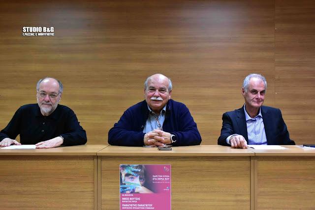 Ν. Βούτσης από το Άργος: Προοδευτική αλλαγή που θα φέρει πνοή ανάτασης και δημιουργίας στη χώρα