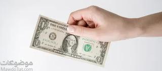 كيف استثمر فلوسي في البنك