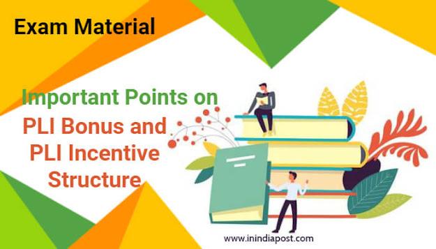 Important Points on PLI Bonus and PLI Incentive Structure