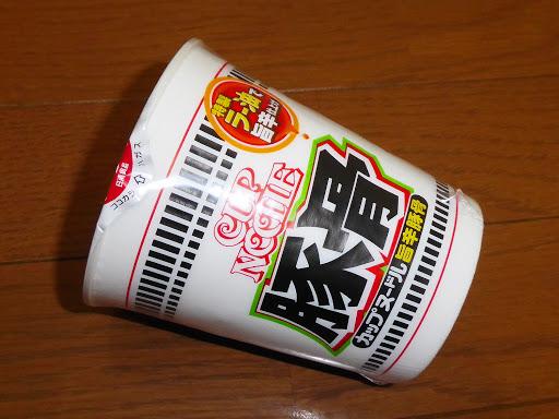 【日清食品(NISSIN)】カップヌードル旨辛豚骨〔特製ラー油で旨辛仕上げ〕