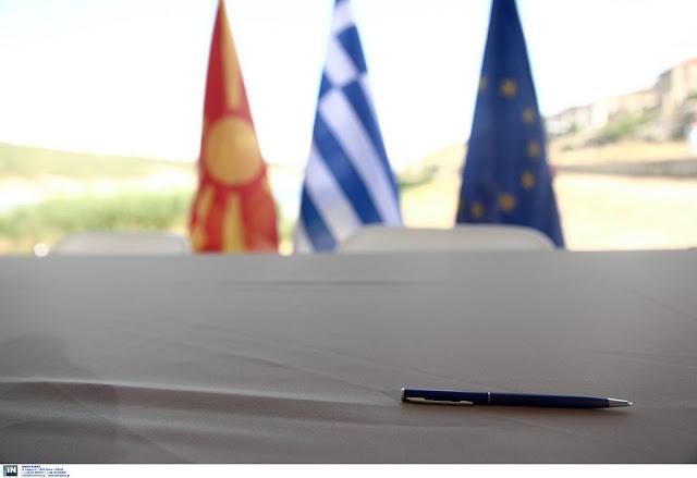 Η στενή σχέση Τουρκίας - Σκοπίων και η πικρή αλήθεια για τις Πρέσπες