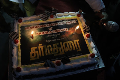 Vijay Sethupathi Dharmadurai Success Celebration