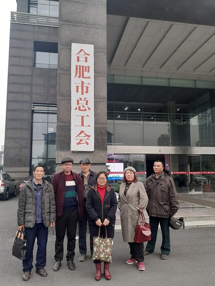 世界人权日合肥市退休工人赴合肥市总工会要求提供维权服务