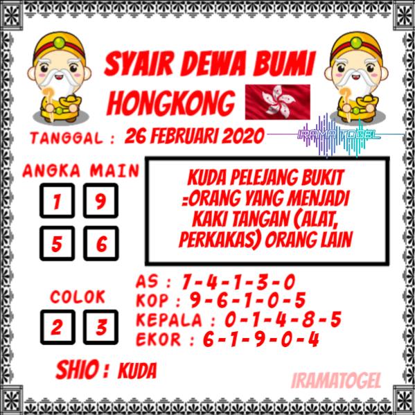 Prediksi Togel JP Hongkong 26 Februari 2020 - Syair Dewa Bumi