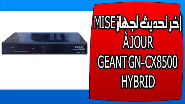 اخر تحديث لجهاز MISE À JOUR GEANT GN-CX8500 HYBRID