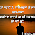 Beautiful Hindi Love Shayari - Romantic Shayari, Motivational Shayari, Sad Shayari with Images