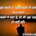 Beautiful Hindi Love Shayari - Romantic Shayari, Motivational Shayari, Sad Shayari with Images