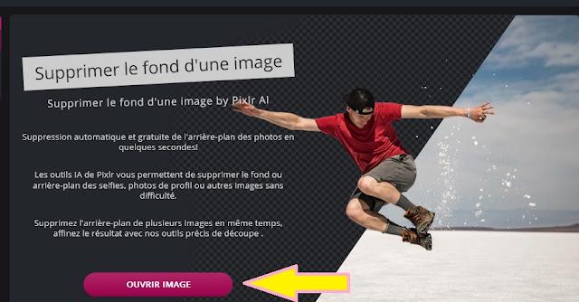تفريغ الصور من الخلفية اونلاين بدون تطبيقات - ازالة خلفية الصور