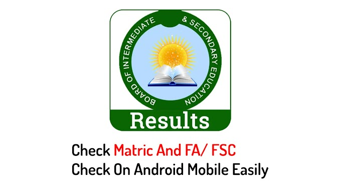 How To Check (Matric and FA/FSc 9th 10th 11th and 12th) Class Result 2019 - 2020 21 ... Online On Mobile and Computer || All Board - Qadeertips