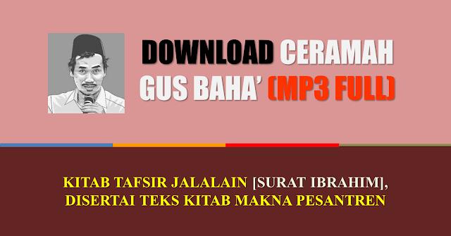 tafsir gus baha jalalain mp3 full download