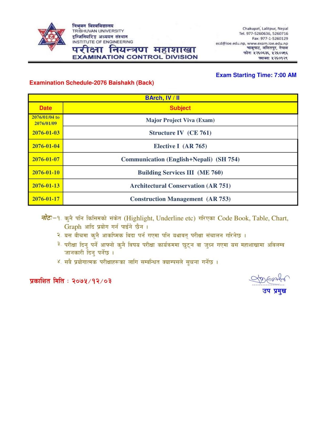 IOE Routine: 2076 Baishakh (Back) BE