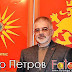 Σκόπια: Να τελειώνουμε με τις συνομιλίες με Αθήνα, για τη διαφορά του ονόματος