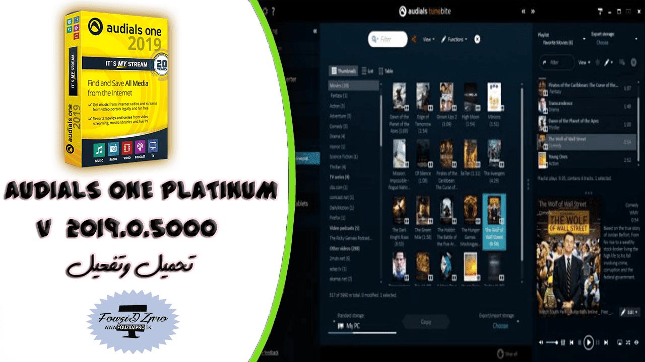 تحميل برنامج Audials One Platinum 2020.2.37.0 لتشغيل الموسيقى والراديو والأفلام عبر الإنترنت وتسجيلها