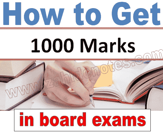 tips on how to get good marks in board paper for 9th 10th