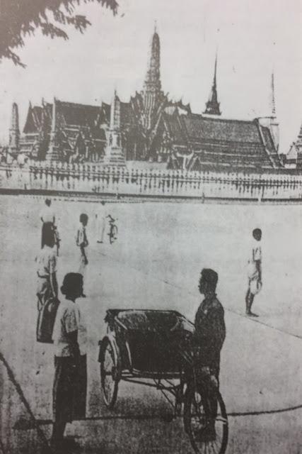 ภาพ อนุสรณ์ครบรอบ 100 ปี จอมพล ป. พิบูลสงคราม