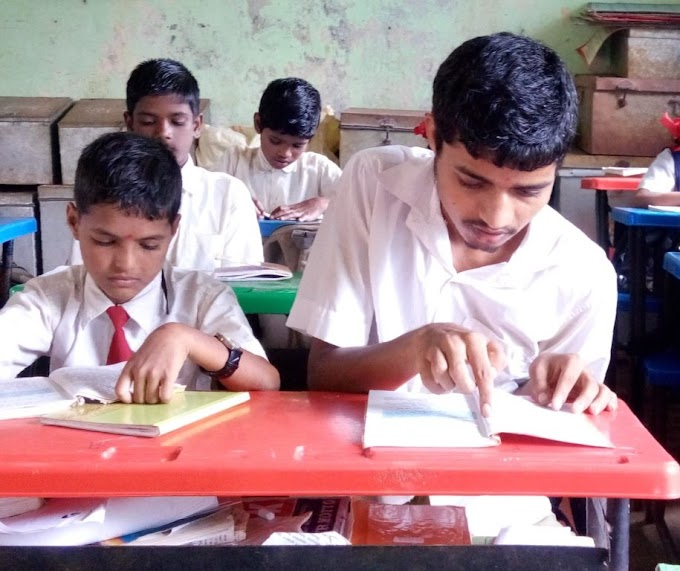 समता ते वाचन क्षमता Equity to reading ability