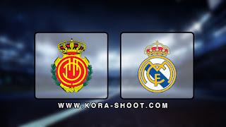 مشاهدة مباراة ريال مدريد وريال مايوركا بث مباشر 19-10-2019 الدوري الاسباني