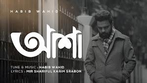 Asha Lyrics (আশা) Habib Wahid Song | Banglalyrics26