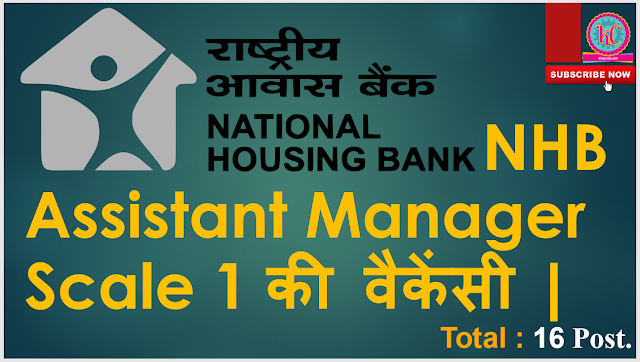 national housing bank online application