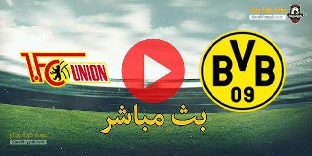 نتيجة مباراة بوروسيا دورتموند ويونيون برلين اليوم 21 أبريل 2021 في الدوري الالماني