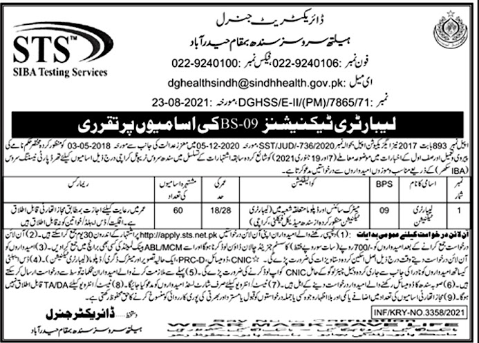 Health Department  2021 Latest Jobs For Laboratory Technician - Apply Online