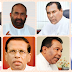 Non-ministerial Former Dignitaries