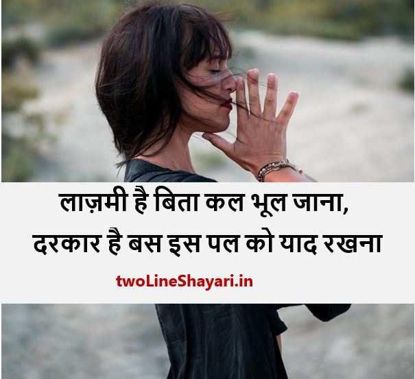 best hindi shayari on life images, best shayari on life photo download, best shayari on life photo dp