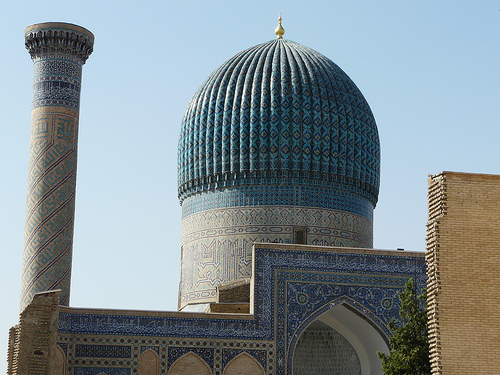 Im genes arquitectura islamica for Arquitecturas famosas