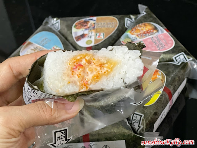 9 New Onigiri Flavours, 7-Eleven, Onigiri, Wasabi Abalone Onigiri, On The Go Japanese Food, Japanese Food, Food