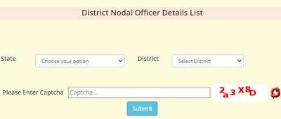View-District-Nodal-Officer-Detail-List