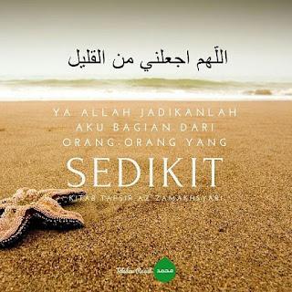 kumpulan gambar doa islami dari hadits