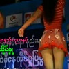myanmar dancing girl